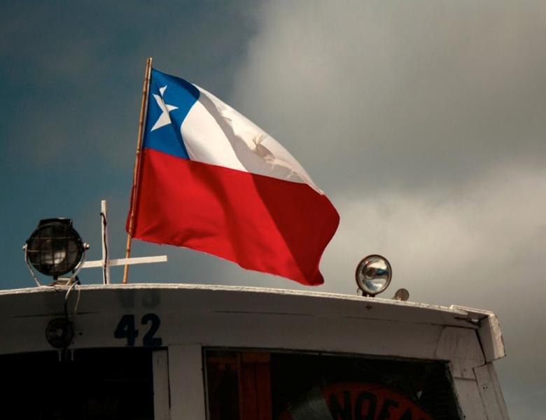 4 de noviembre – Actividad cultural con la Escuela de Chile