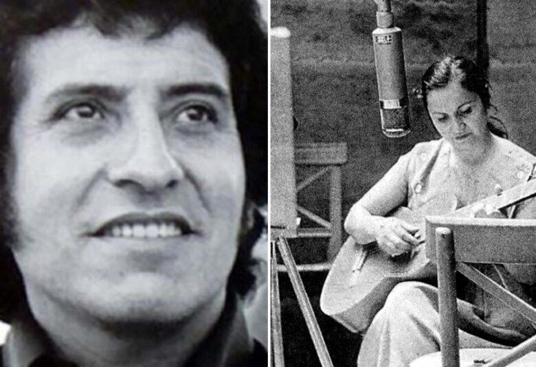 7 de abril – Conversatorio sobre Violeta Parra y Víctor Jara